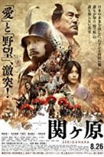 Sekigahara Film Drama Poster