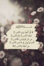 Mego Ramadan Kareem رمضان كريم فانوس تهنئة احتفاﻻت سحور افطار قران اسلام اسلاميات دعاء قر Quran Quotes Love Islamic Quotes Quran Learn Quran