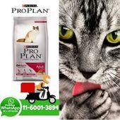 #purinaproplan #proplangatos todas sus presentaciones aquí en Asa Pet Shop. • …   – Alimento y artículos para mascotas