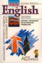 Учебник 5 Класса По Украинской Литературе Оксаны Ивасюка