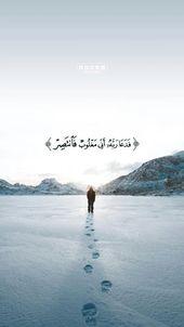 لوحات قرآنية جميلة Abdo Fonts Quran Verses Islamic Calligraphy Islamic Messages