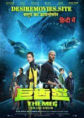 The Meg 2018 720p Hdcam X264 Dual Audio Hindi Cleaned English 1 1 Gb Imdb Rating 8 8 10 Genre Ac Meg Movie Full Movies Online Free Download Movies