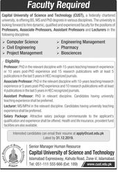 Capital University of Science and Technology CUST Jobs December 2019