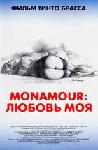 вам www проститутки проститутки rusdosug респект тему