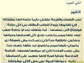 تفاصيل برج الحوت اليوم موقع مصري Pisces Zodiac Signs Math