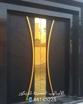 الاساليب الحديثة للديكور و الزجاج المعشق 66145225 Art Deco Door Iron Doors Art Deco