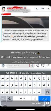 Pin By Mika On انجليزي Teaching English Broken Leg Teaching