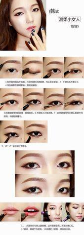 Koreanische Make-up-Tipps! Stellen Sie sicher, dass Sie nicht allergisch gegen Wimpernkleber sind, bevor Sie …   – Korean Makeup Trends