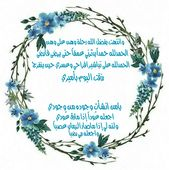 Pin By Bashayr On ولاده In 2020 Baby Boy Cards Baby Card Messages Boy Cards