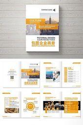 finance design #finance finance brochure #finance High-end technology real estate finance Brochure design#pikbest#templates, #Brochure #designpikbestt…