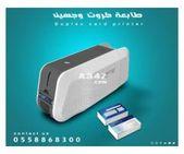 طابعة كروت بلاستيكية Printer Electronic Products Bose Speaker