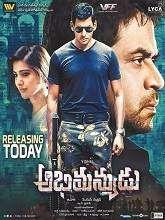 Abhimanyudu Telugu Movies Online Telugu Movies Download Hd Movies Download