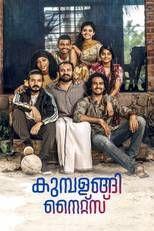 Romance Movies 2019 Every Romance Movie Released In 2019 Kumbalangi Nights Full Movies Malayalam Movies