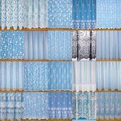 Details zu Super Value Net Curtain Voiles Auswahl an Designs ~ Qualitätsnetze, die als Meterware verkauft werden   – Diy windows treatment and
