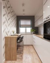 Schmale Küche #kuche #schmale