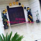 Birthdays Graduations لحفلاتكم المتميزه الدقه في المواعيد التميز في العمل الجوده Birthday Balloons Balloon Gift Balloons