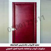 تجليد الأبواب بالدبابيس الضاغطة Tall Cabinet Storage Steel Doors Furniture