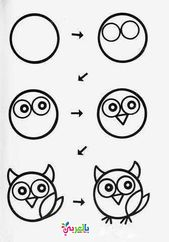رسم بومة للاطفال Owls Drawing Easy Drawings Art Drawings For Kids