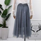 Femmes Vintage Jupes Élastique Taille Haute Tulle Shining Star Mesh Jupe Longue Plissée Tutu Jupe Femme Jupe Longue   – Products