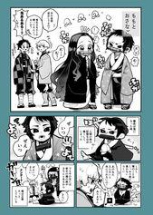 ねぎヲ🍤🍠 (@negitoropan) さんの漫画 | 18作目 | ツイコミ(仮)
