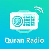 تحميل تطبيق اذاعات القرآن لأندرويد Quran Radio Radio Quran Broadcast