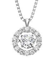 vibrating diamond necklace | Home / Jewelry / Rhyt…