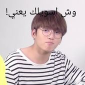 Jungkook Bts رياكشنات Bts Reaction Bts Reactions Bts Memes Hilarious Funny Photo Memes