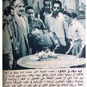 كواليس حب ودموع Egyptian Actress Photo Beautiful Art