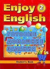 Текст алла несвит 7 класс по английскому языку kim s surprise.