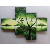 Alam Background Kaligrafi Lukisan Pemandangan Untuk 34 Background Pemandangan Untuk Kaligrafi Lukisan Kaligrafi Pemandangan Alam Nuansa Hija In 2020 Islam Herbs