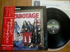 Black Sabbath Sabotage 1st 1975 Japan 12 33 Lp Obi Vertigo Rj 7043 Ozzy Vinyl Record Black Sabbath Black Sabbath Live Obi