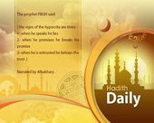 ISLAM # Prophet Muhammad zitiert über Heuchler – knowledge