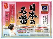 (Ad) BATHCLINE Japanese Hot Spring Onsen Bath Salt…