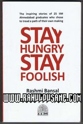 Stay Hungry Stay Foolish Rashmi Bansal Free Ebook Download Stay Hungry Stay Foolish Best Self Help Books Book Worth Reading