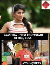 We Update Single Boys Memes In Tamil Frequently Check And Laugh Memes Single Memes Single