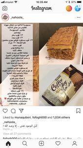 بسبوسة لاتيه Sweets Recipes Arabic Sweets Recipes Dessert Recipes