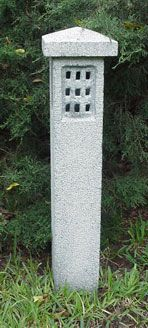Granite Guide Stones, Stepping Stones, Gifts, Japanese Garden Ornaments,  Path Lights,
