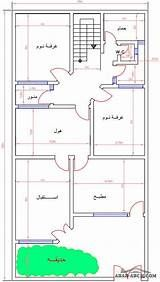 خرائط منازل عراقية 250 Image Search Results House House Design Design