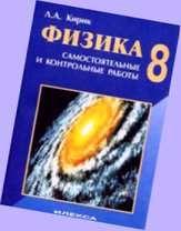Sochinenie Na Temu Professii Dlya 2 Klasssa Algebra 7 And 7
