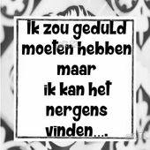 #Geduld #spreuk #citaat #nederlands #teksten #spreuken #citaten #grappig