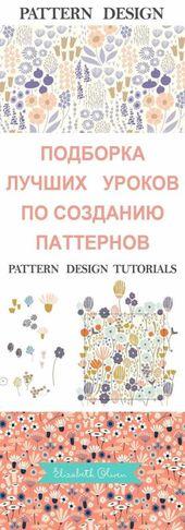 Illustrator Shortcuts  Illustrator Tutorials Pattern Apparel Design