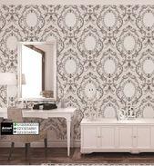 ورق حائط مودرن 2018 اشكال ورق جدران غرف نوم ورق حائط للريسبشن Decor Home Decor Furniture
