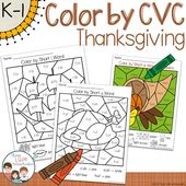 Thanksgiving Color by CVC Word Puzzles – Teaching
