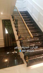 الأساليب الحديثة للديكور و الزجاج المعشق Home Room Design False Ceiling Design Modern Room Divider