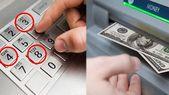 ATM FREE MONEY TRICK (Life Hacks) – Healthadviceforall.com