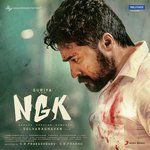 Unna Nenachu From Psycho Tamil Download Song From Unna Nenachu From Psycho Tamil Jiosaavn In 2020 Audio Songs Songs Hero Songs