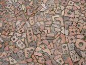 Mosaic Patio 98 – Patio