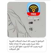 Pin By شقلح On تطبيقات In 2020 Happy Life Quotes Iphone App Layout App Layout