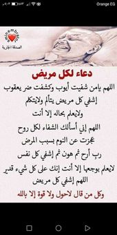 Pin By The Noble Quran On I Love Allah Quran Islam The Prophet Miracles Hadith Heaven Prophets Faith Prayer Dua حكم وعبر احاديث الله اسلام قرآن دعاء Arabic Calligraphy