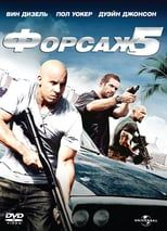 Pin On Action Film Complet Watch Now